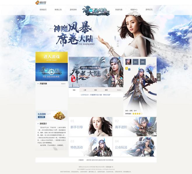 新开三端互通传奇网站_6410超变传奇手游官网,超变传奇网站